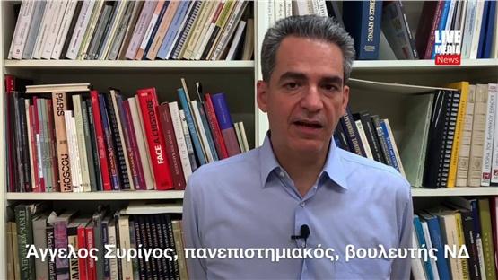 «Η παρούσα κατάσταση στα ελληνοτουρκικά είναι εξόχως ανησυχητική»....