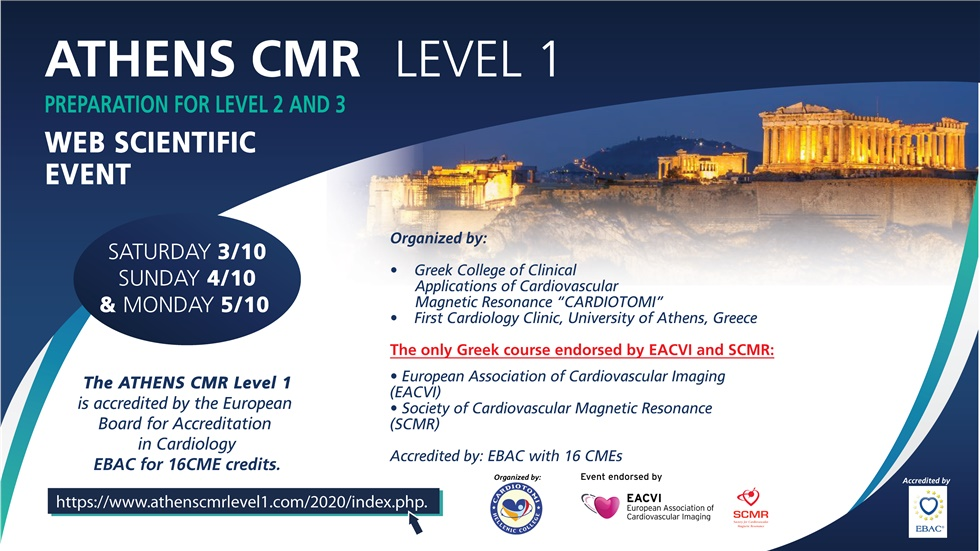 Congresses | ATHENS CMR LEVEL1 2020