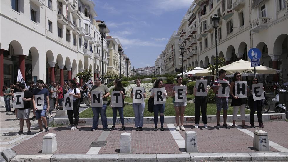 Θεσσαλονίκη: Φοιτητική πορεία διαμαρτυρίας για τη δολοφονία Φλόιντ
