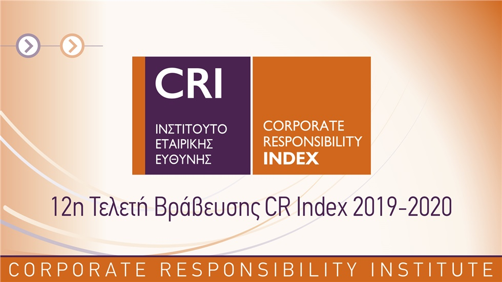 Events | CR Index 2019-2020