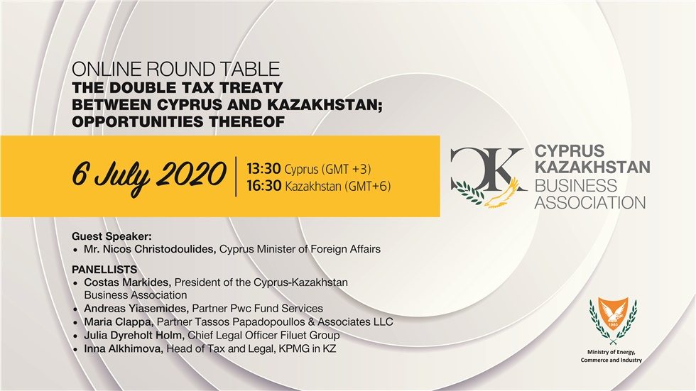 The double tax treaty between Cyprus and Kazakhstan; Opportunities...
