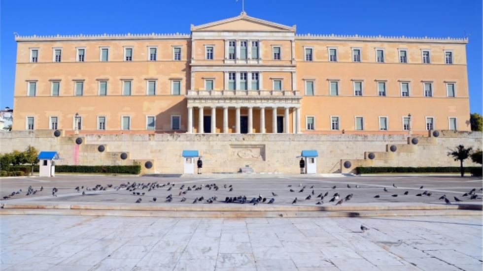Βουλή: Υπερψηφίστηκε το νομοσχέδιο για την εταιρική διακυβέρνηση και την κεφαλαιαγορά