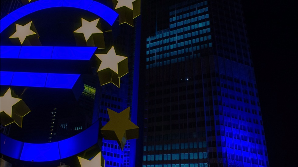 Ευρωζώνη: Συρρίκνωση - ρεκόρ της οικονομίας στο δεύτερο τρίμηνο...