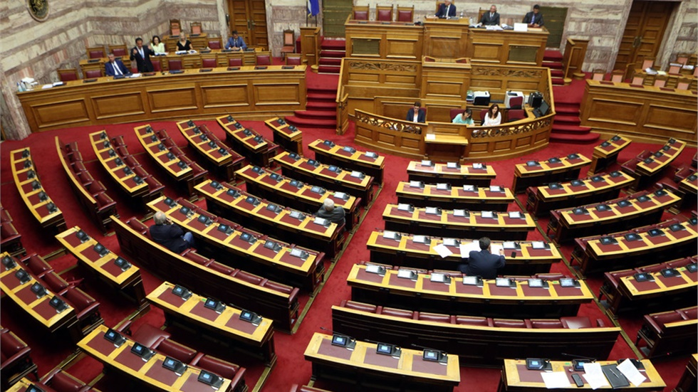 «Έκλεισε» για τις καλοκαιρινές διακοπές η Βουλή των Ελλήνων