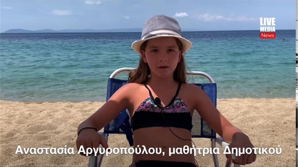 Η Αναστασία Αργυροπούλου μιλά για τον ΠΑΟΚ, το σκάκι και τις καλοκαιρινές της διακοπές