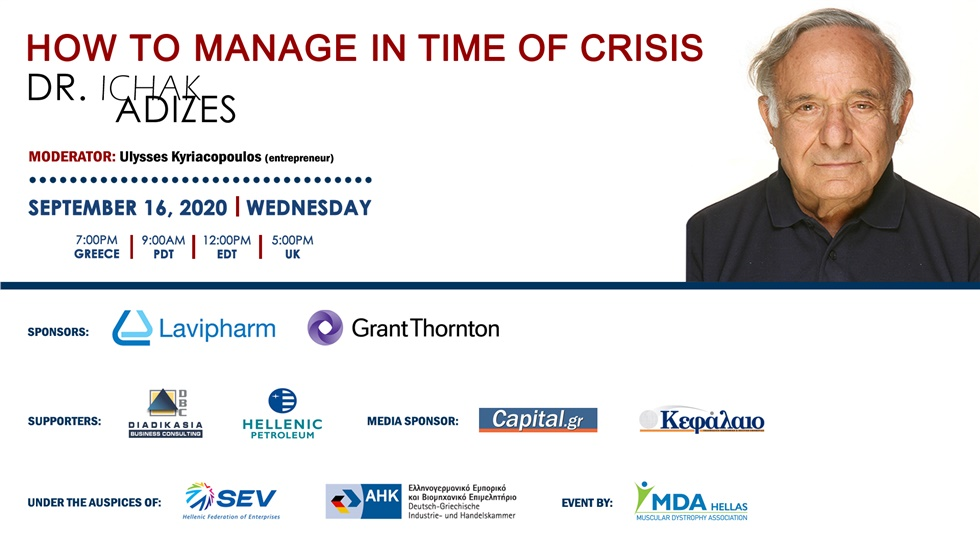 Events | How to manage in time of crisis