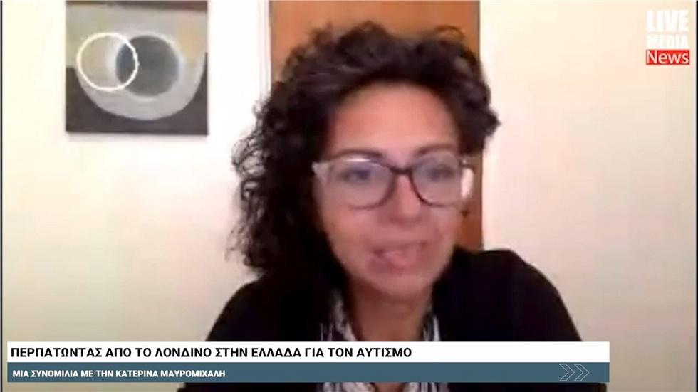 Από το Λονδίνο στην Ελλάδα με τα πόδια για τον αυτισμό