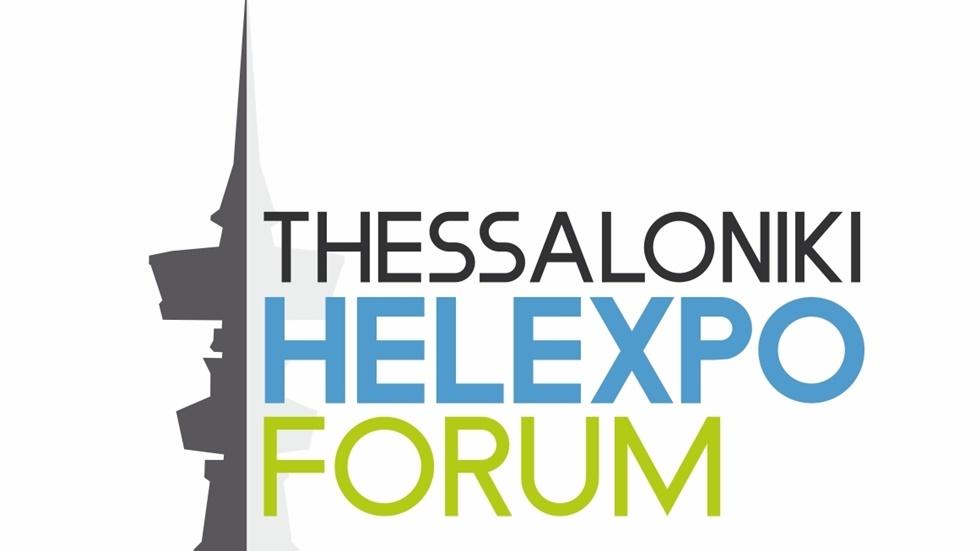 Thessaloniki Helexpo Forum: Πολιτική, Οικονομία & Κοινωνία. 11-...