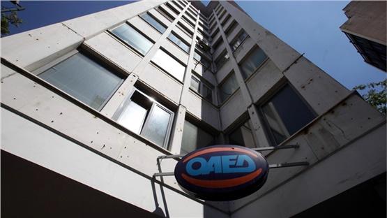 ΟΑΕΔ: Σε 1.090.133 άτομα το σύνολο των εγγεγραμμένων ανέργων...