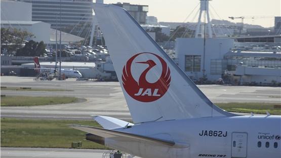 Η Japan Airlines θα χρησιμοποιεί ουδέτερες ως προς το φύλο εκφράσεις...