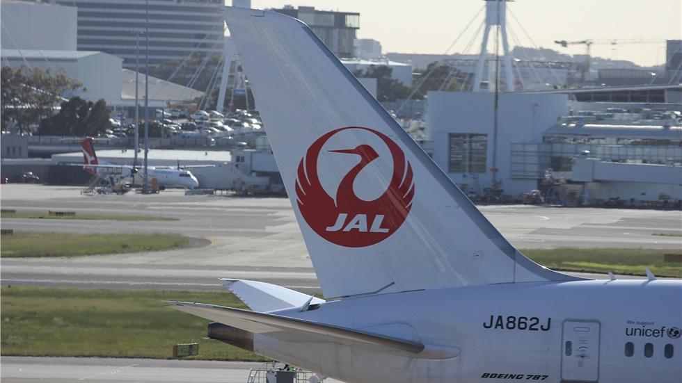 Η Japan Airlines θα χρησιμοποιεί ουδέτερες ως προς το φύλο εκφράσεις για να απευθύνεται στους πελάτες της
