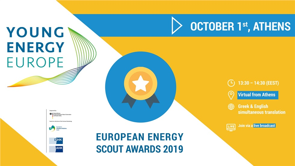 Young Energy Europe | European Energy Scout Awards 2019