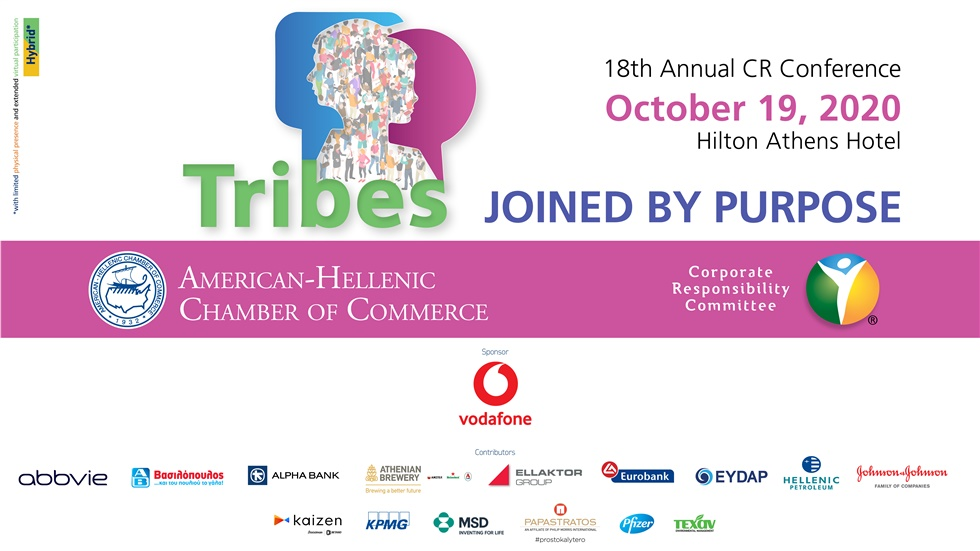 Congresses | 18th annual Corporate Responsibility conference, Tribes: Joined by Purpose