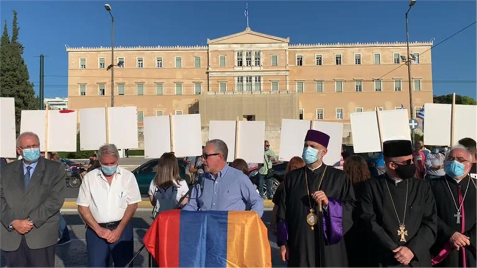 Παναρμενική συγκέντρωση διαμαρτυρίας κατά της επιθετικότητας...