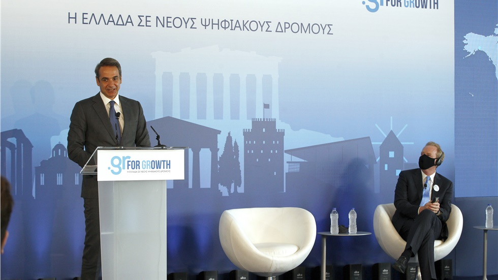Μητσοτάκης για την επένδυση της Microsoft: Η Ελλάδα καθίσταται...