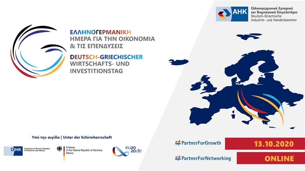 Congresses | Ελληνογερμανική Ημέρα για την Οικονομία και τις Επενδύσεις
