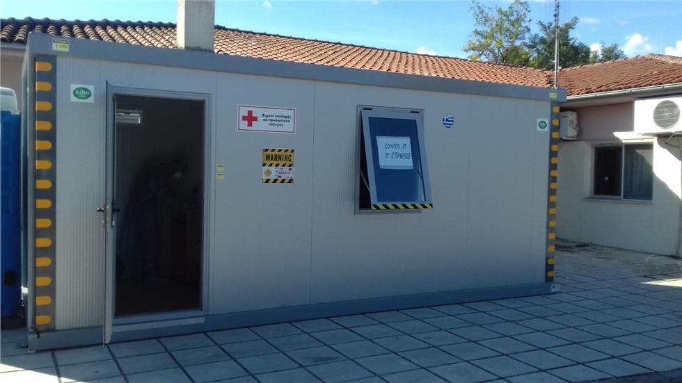 Θεσσαλονίκη: Ξεκίνησαν από σήμερα τα δωρεάν τεστ για κορονοϊό στο Κέντρο Υγείας Θέρμης