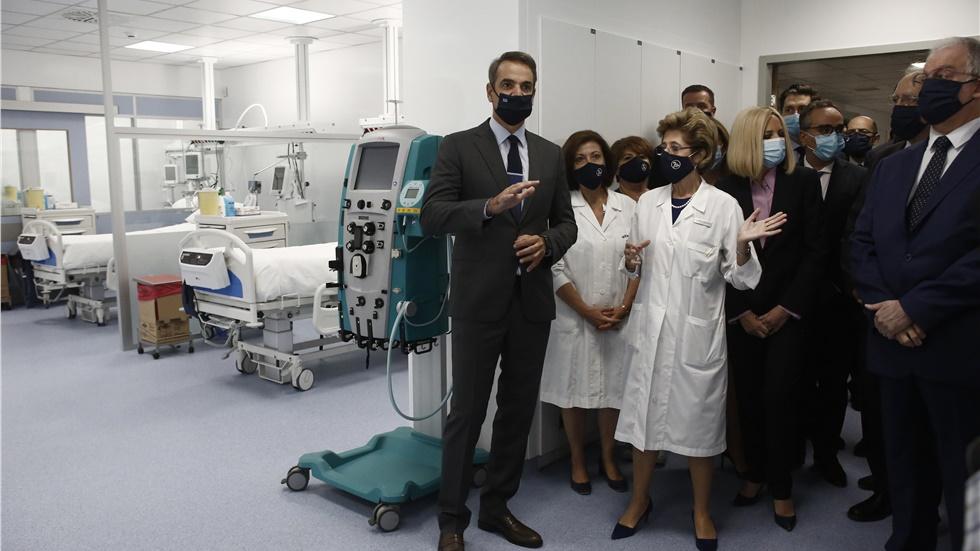 Στα εγκαίνια των 50 μονάδων ΜΕΘ στο νοσοκομείο