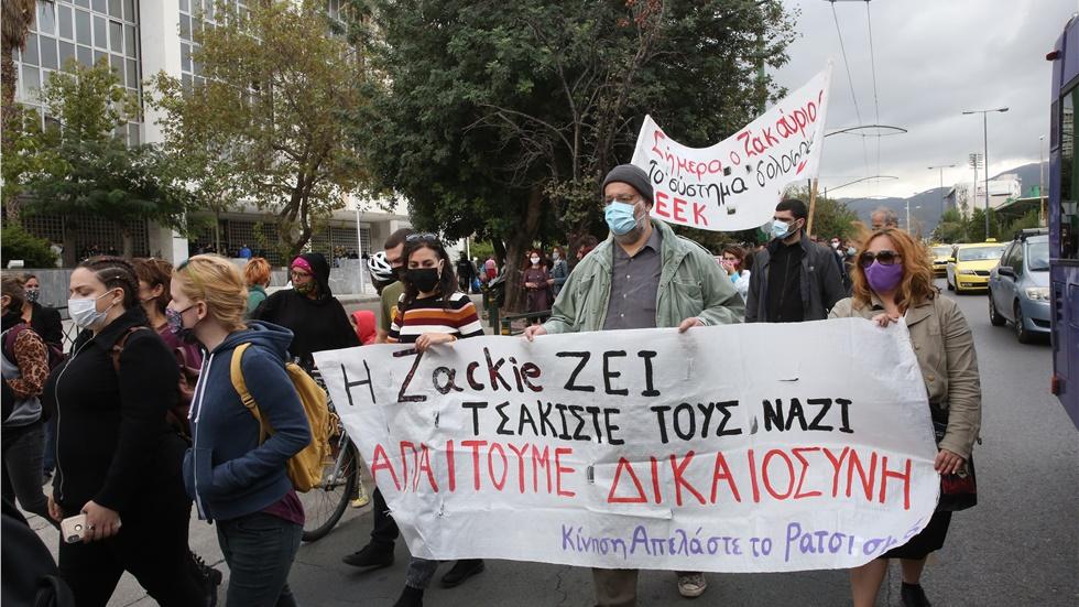 Ολοκληρώθηκε η συγκέντρωση μπροστά από το Εφετείο Αθηνών για...