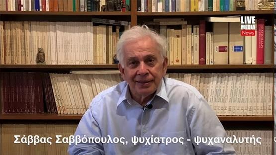 Για την πανδημία της τρομοκρατίας του κορονοϊού μιλά ο Σάββας Σαββόπουλος