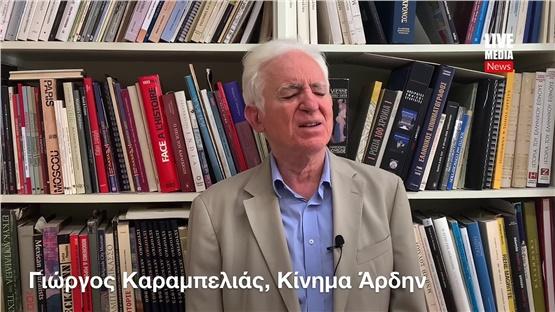 Για τα δεδουλευμένα των πρώην εργαζομένων της ΕΛΕΥΘΕΡΟΤΥΠΙΑΣ μιλά ο Γιώργος Καραμπελιάς