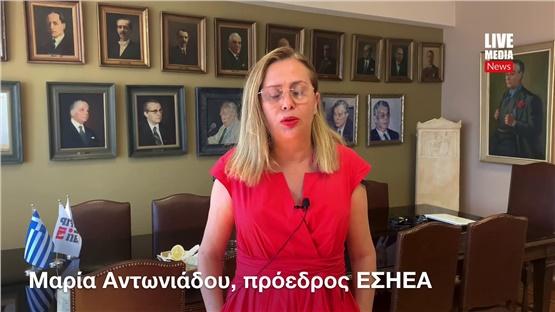 Στο πλευρό των πρώην εργαζομένων της ΕΛΕΥΘΕΡΟΤΥΠΙΑΣ η ΕΣΗΕΑ. Μιλά η πρόεδρός της Μαρία Αντωνιάδου