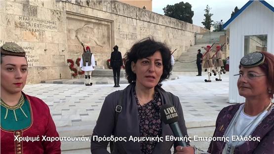 Η Χριψιμέ Χαρουτουνιάν, Πρόεδρος Αρμενικής Εθνικής Επιτροπής Ελλάδος