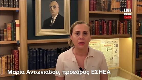 Η Μαρία Αντωνιάδου, πρόεδρος της ΕΣΗΕΑ, μιλά για την αυριανή επέτειο της Γενοκτονίας του Πόντου.