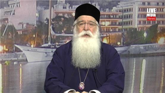 O Μητροπολίτης Δημητριάδος - Αλμυρού  Ιγνάτιος για την Αγία και Μεγάλη Εβδομάδα, στο Livemedia