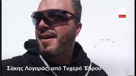 Ο Σάκης Λογαράς από το Τυχερό Έβρου μιλά για ελληνοτουρκικά και κορωναϊό