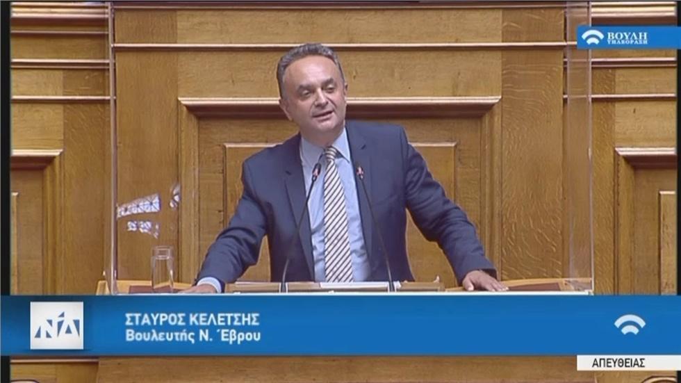 Θετικός στον κορονοϊό ο βουλευτής Έβρου της ΝΔ Σταύρος Κελέτσης