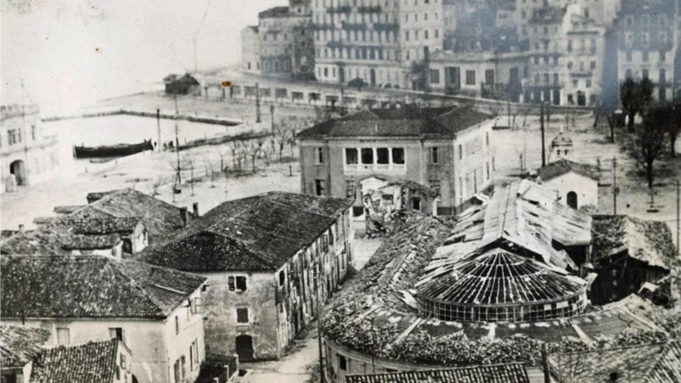 Η Κέρκυρα βομβαρδίστηκε 195 φορές στον Β' Παγκόσμιο Πόλεμο