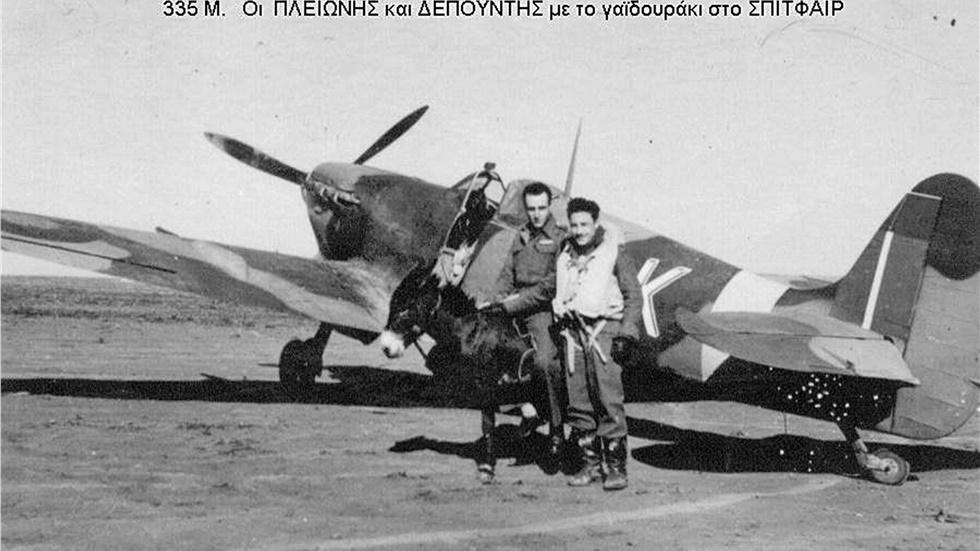 Γ. Πλειώνης, βετεράνος πιλότος του Β'ΠΠ: «Την πατρίδα μας ν'...