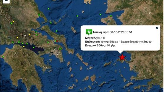 Ευθύμιος Λέκκας: Ήταν ένας επιφανειακός σεισμός και έγινε αισθητός...