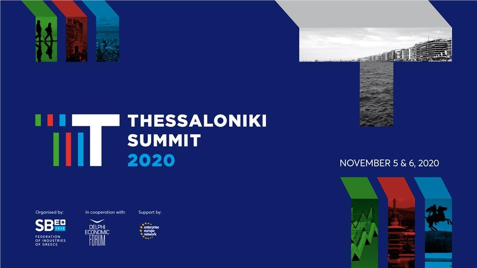 Thessaloniki Summit 2020