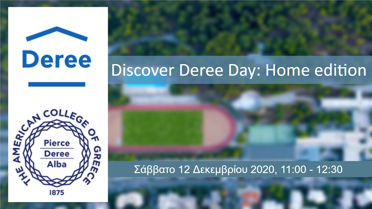 Discover Deree Day: Home Edition