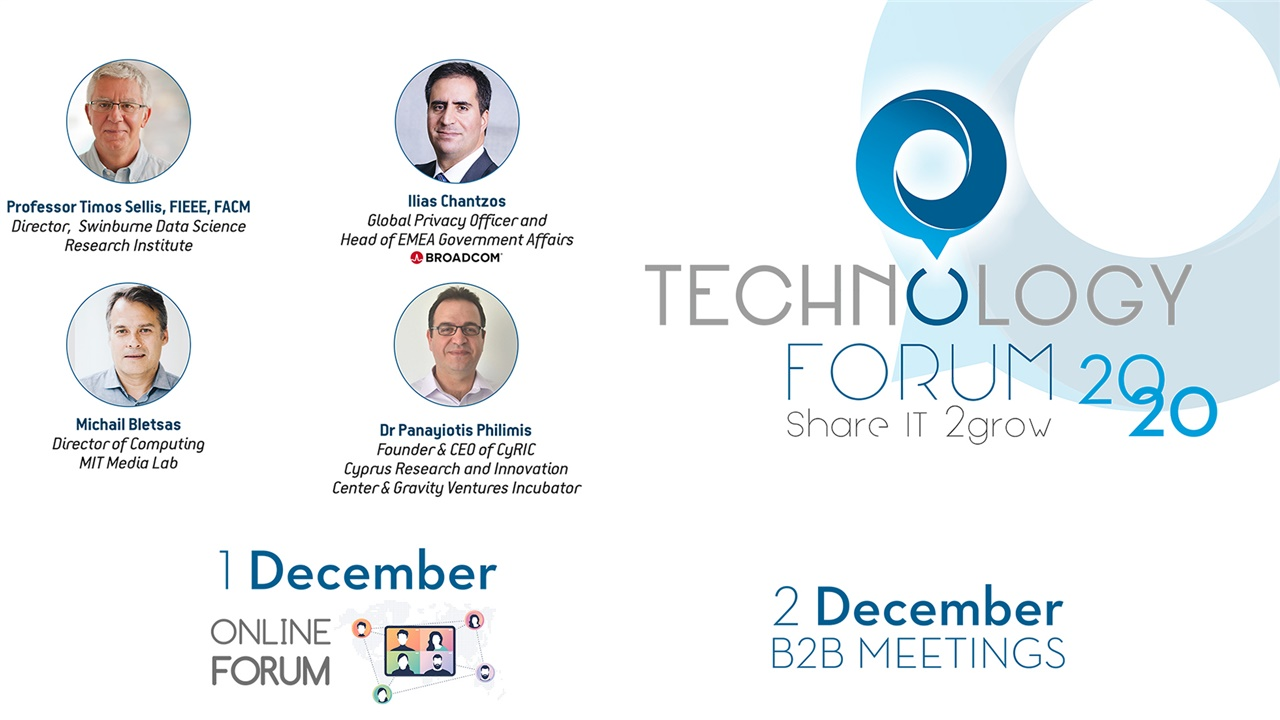 7th Technology Forum