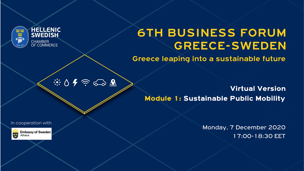 6th Business Forum Greece-Sweden