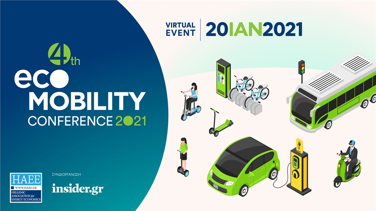 4th Eco Mobility Conference