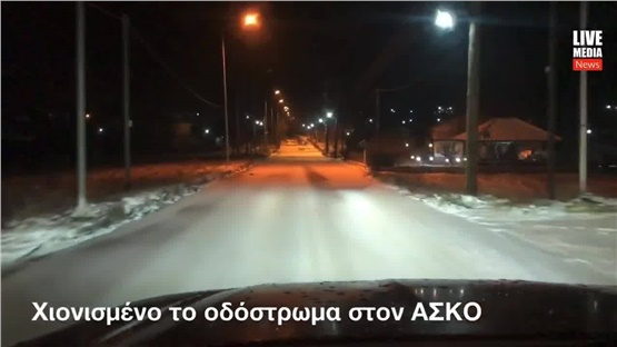 Σε καλή κατάσταση το οδόστρωμα στην περιοχή των Λιμνών. Χιόνι...