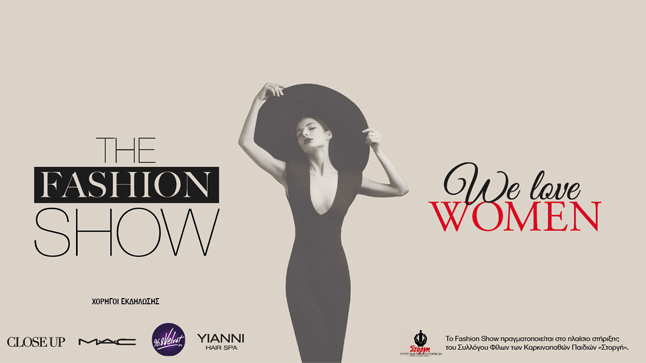 The FASHION Show - We Love Women