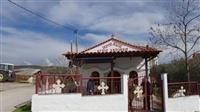 Ιερός Ναός Αγίου Αντωνίου.