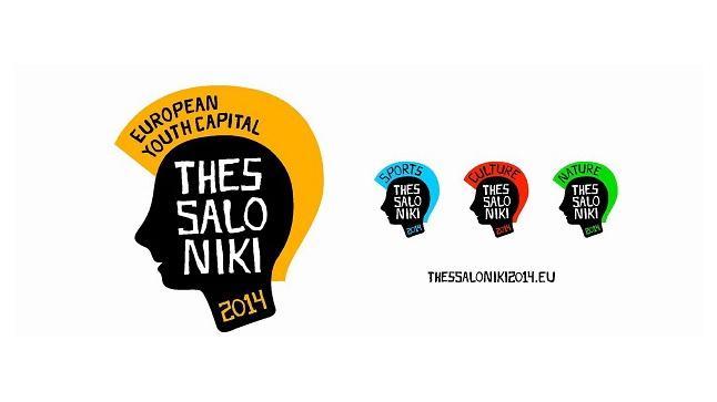 Θεσσαλονίκη: Ευρωπαϊκή Πρωτεύουσα Νεολαίας 2014