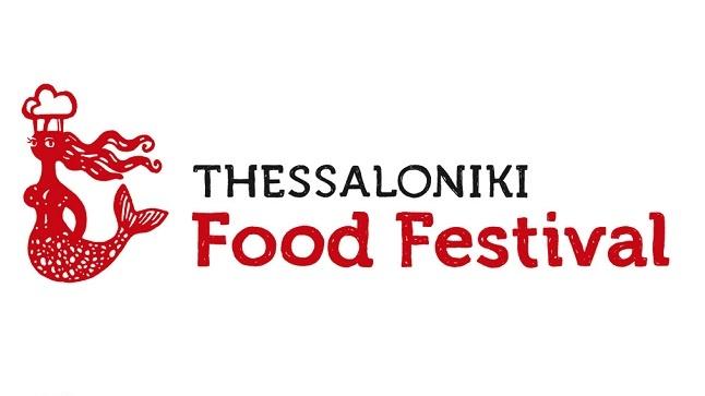 Νέα Ελληνική Καντίνα στο Φεστιβάλ Γαστρονομίας Θεσσαλονίκης