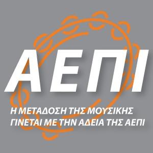 aepi.gr