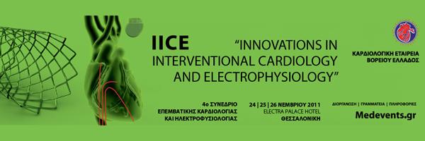 4o Συνέδριο Επεμβατικής Καρδιολογίας & Ηλεκτροφυσιολογίας