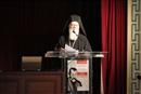 Οικουμενικός Πατριάρχης κ.κ. Βαρθολομαίος