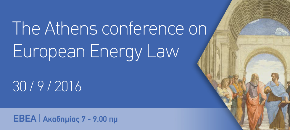 European Energy Law