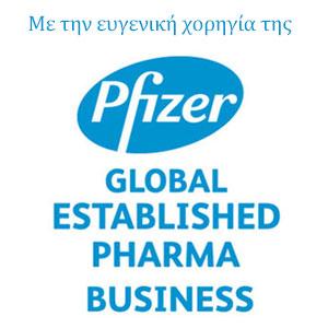 Pfizer 2017