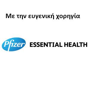 eke 37 pfizer